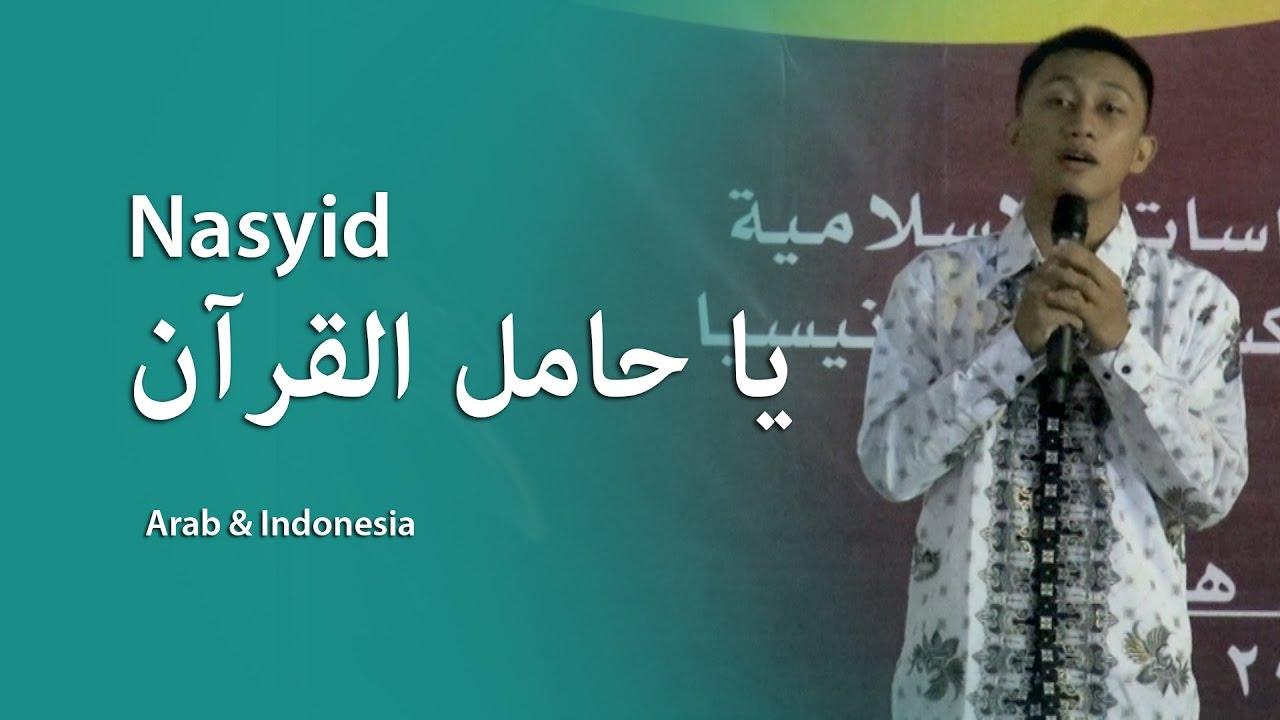 Download Nasyid : Yaa Hamilal qur'an يا حاملالقرآن