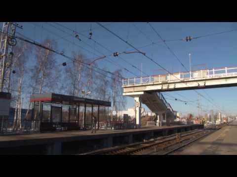Реконструкция станции Щербинка