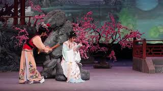 Excerpt from Yue Opera