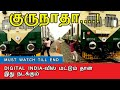 SHAME FOR DIGITAL INDIA - funny train driver