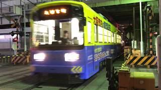 ◆夜の阪堺電車 えびす町行き 「愛が、多すぎる。」◆