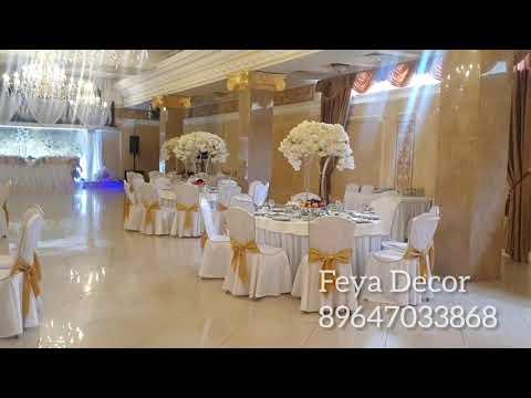 Оформление  армянской свадьбы!