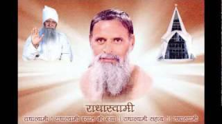 Radha Swami Shabad - Mann Naam Sumar Le, Laale Guru Me Dhyaan.