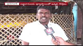6PM Telugu News | 15th November 2019 | Telanganam | V6 Telugu News