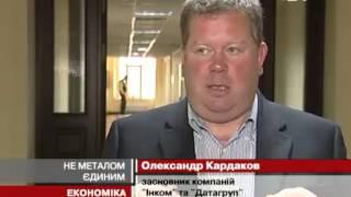 Аутсорсинг — проблемы для украинских работодателей(Не для кого не секрет, что украинский рынок труда почти на четверть работает на зарубежные компании Подробн..., 2013-02-05T11:24:46.000Z)