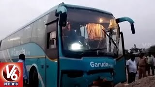 RTC Bus Met With Accident In Siddipet | 1 Dead, 7 Injured | V6 News