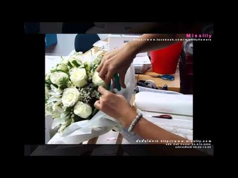 Step By Step (Flower arranging of misslily)