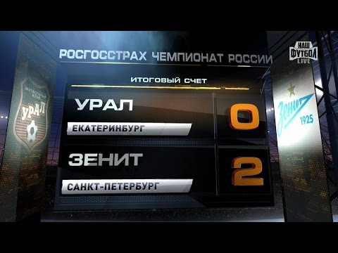 футбол россии онлайн новости