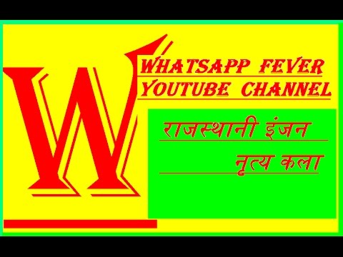 RAJASTHANI ENGINE DANCE   Then please clik on like option and subscribe option...