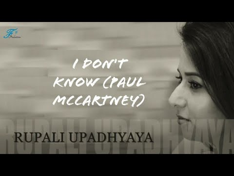 I don't know (Paul McCartney) | UnCovered