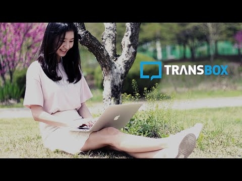 TransBox – Secure File Sharing