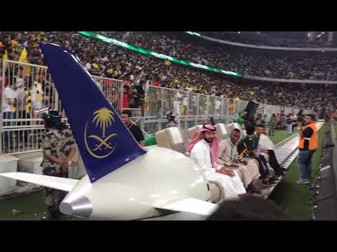 Saudi Arabia Slider