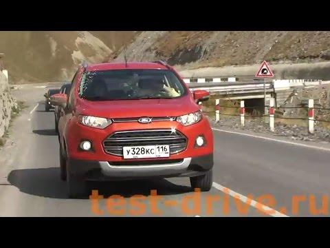 Тест драйв Ford Ecosport от test drive.ru