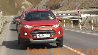 Тест-драйв Ford Ecosport от test-drive.ru