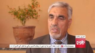 LEMAR News 09 May 2016 /۲۰ د لمر خبرونه ۱۳۹۵ د غوايي