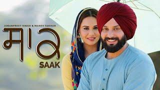 Saak ! New Punjabi Movie 2019 ! Mandi Takhar ! Full HD Punjabi Movie 2019
