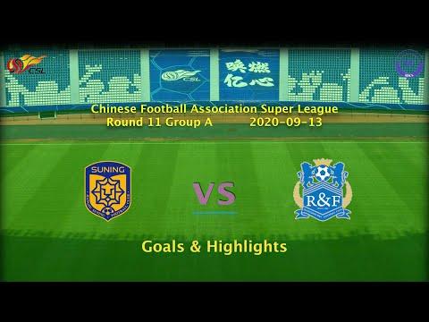 Jiangsu Suning Guangzhou R&F Goals And Highlights