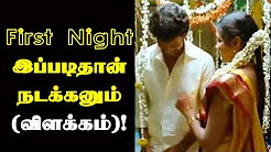 FirstNight is like this (description) ..!