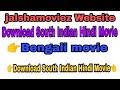 Download South Indian Hindi Movie | Hollywood Hindi movie | New Bengali movie | jalshamoviez Website