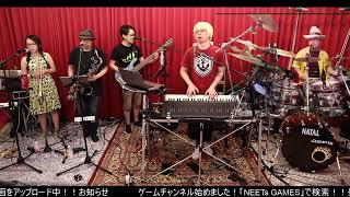 【秋田東京リモートライブ】東京Active NEETs 生放送 061 全員集合東方縛り!