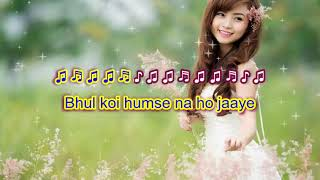 Remix Roop tera Mastana Shaan Full Karaoke Highlighted Lyrics