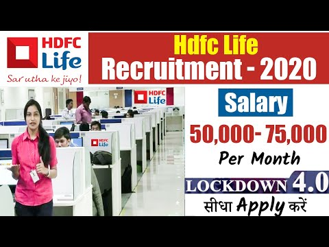 Job Openings in hdfc life | HDFC Life Current Openings | hdfc life insurance jobs in delhi