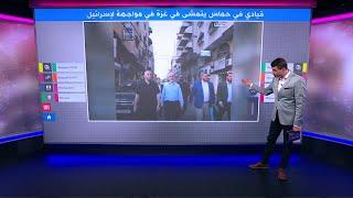 في مواجهة لإسرائيل...  القيادي في حماس يحيى السنوار يتمشى في شوارع غزة