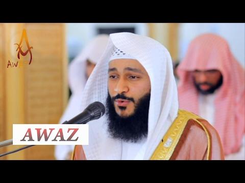 best-quran-recitation-in-the-world-2017-|-emotional-recitation-by-sheikh-abdur-rahman-al-ossi-|-awaz