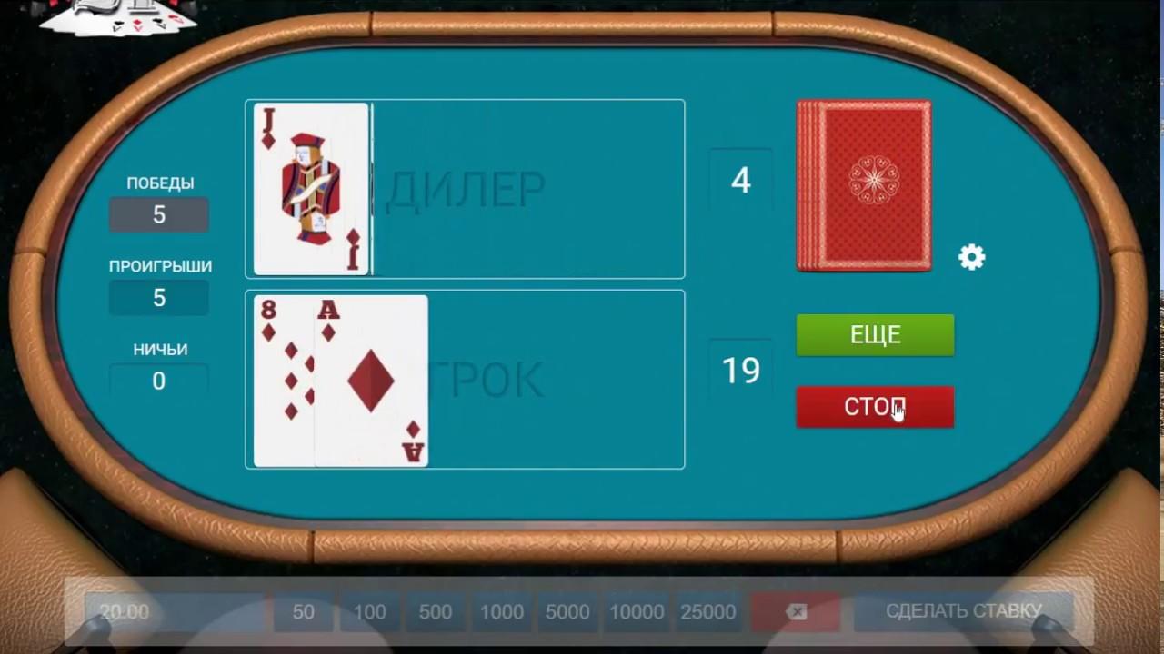 Как обыграть казино букмейкера онлайн казино с бездепозитным бонусом за регистрацию на