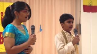 Download Kannada patriotic song