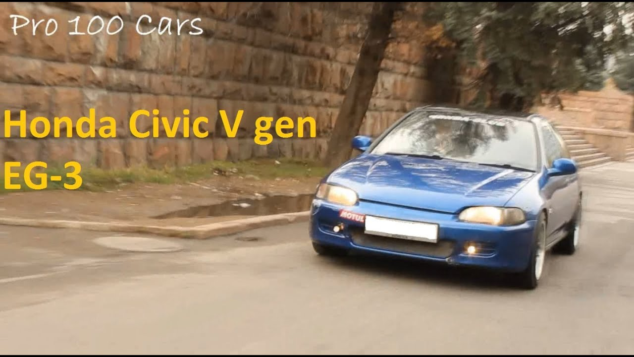 honda civic 5 поколения седан