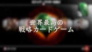 Magic Duels Origins Gameplay Trailer [JP]