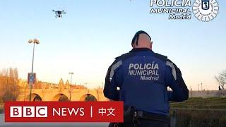 肺炎疫情:西班牙警察用無人機廣播 勸籲市民回家- BBC News 中文