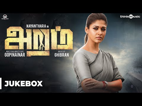 Aramm Official Full Songs + Karaoke |...