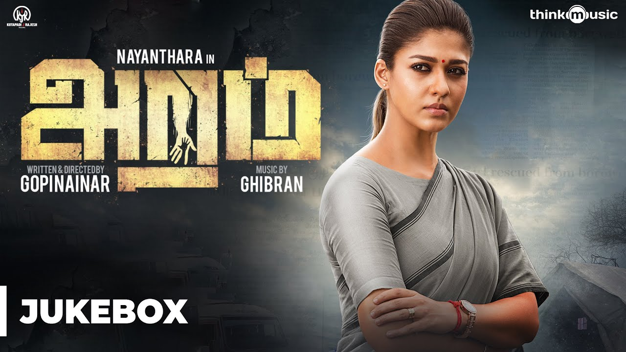 Aramm Official Full Songs | Nayanthara | Ghibran | Gopi Nainar | Audio Jukebox