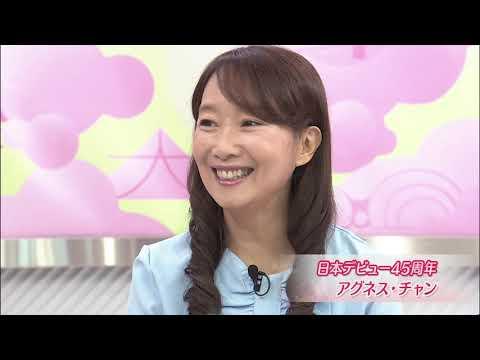 Agnes Chan 陳美齡 アグネス・チャン プロポーズ