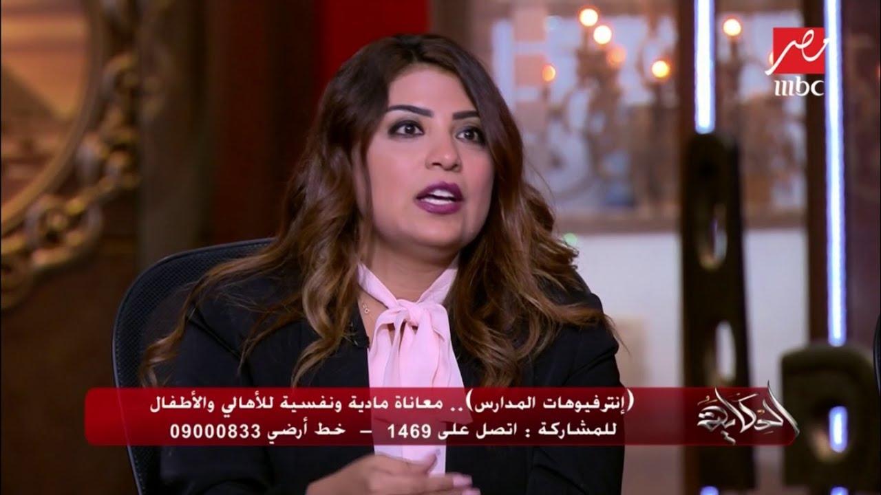 د سالي الشيخ استشاري الطب النفسي: أرفض هذه الأسئلة في