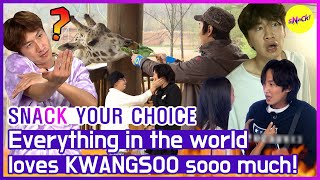 "[SNACK YOUR CHOICE] ""Is KWANGSOO handsome?"" ""X"" Even a giraffe teases KWANGSOO🤣 (ENG SUB)"