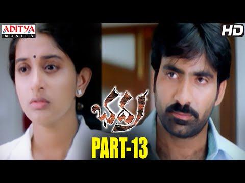 Bhadra Telugu Movie Part 13/14 - Ravi Teja,Meera Jasmi