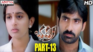 bhadra telugu movie part 1314 ravi tejameera jasmi