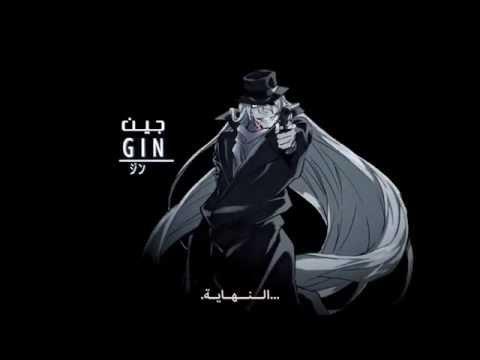 Detektiv Conan Film 20 Ger Sub