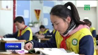 Trung Quốc gắn chíp vào đồng phục để giám sát học sinh | VTC14
