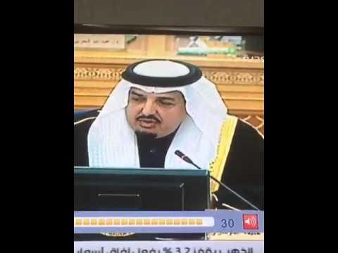 كلام رائع من عضو مجلس الشورى السعودي خارج عن النفاق