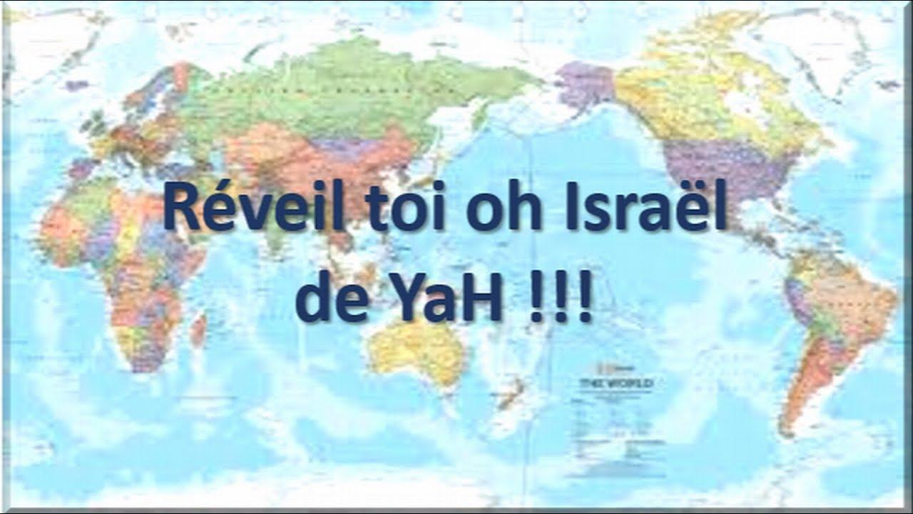 Les vrais Israelites de YHVH Partie 1