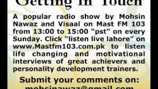 interview abrar-ul-haq by mohsin nawaz and visaal on mast fm 1…