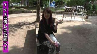 Youは何しに公園へ?⑪ 【大竹まことの金曜オトナイト】 BSジャパンにて...