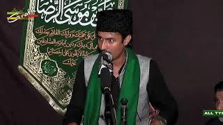Maulana Hilal Rizvi   Majlis-e-Aza 1439-2017   Azakhana Urooj Abbas Kazmi , Jafaria Colony, Lko 2017 Video