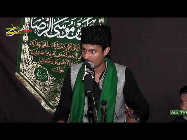 Maulana Hilal Rizvi   Majlis-e-Aza 1439-2017   Azakhana Urooj Abbas Kazmi , Jafaria Colony, Lko