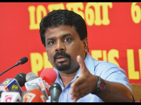 JVP press conference on 22.08.2016