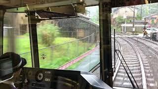 京阪京津線上栄町駅から大谷駅逢坂山トンネル